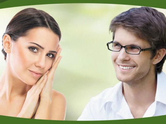 Программа диагностики «Женское и мужское здоровье»