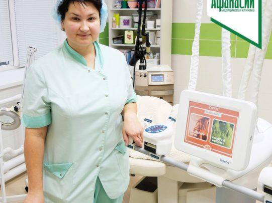 Клиника на территории холдинга «Афанасий» открылась!